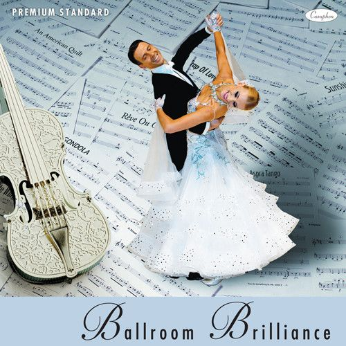 Ballroom Brilliance