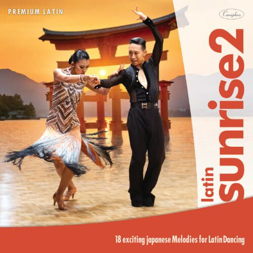Latin Sunrise 2