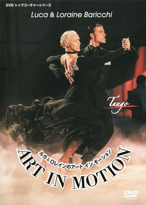 Art In Motion - Tango